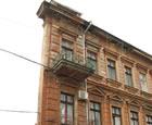Witch House, Odessa, Ukraine